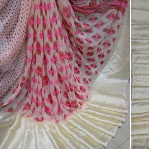 Light Pink Colored Beautiful Sari - FB4015
