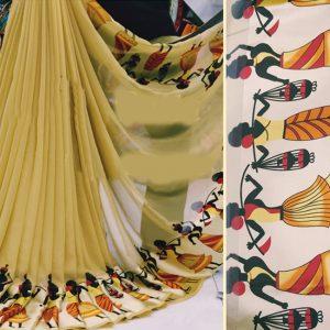 Skin Beautiful Sari For Women - FB4020