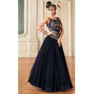 Net Anarkali Gown - FG2448 | Black