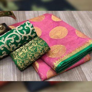 Chanderi Saree jaquard Blouse - FB4130 | Pink | CC-07